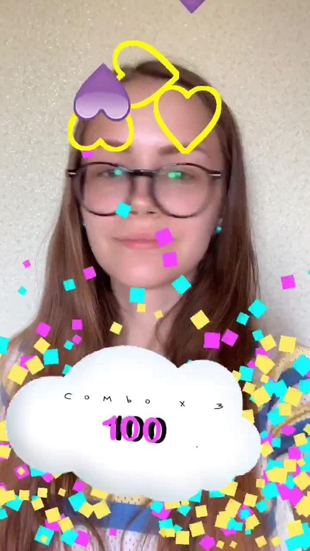 Instagram filter CATCH HEART GAME