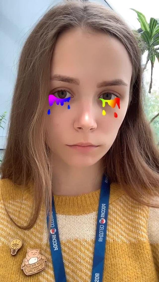 Instagram filter Rainbow tears