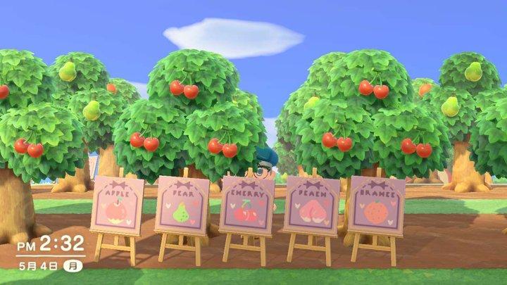 森 果物 あつ