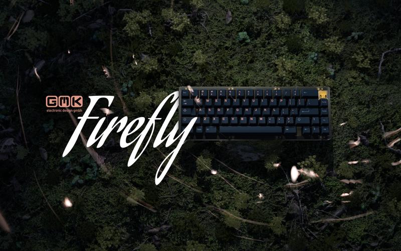 GMK Firefly - Key visual.png