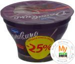 Десерт Даниссимо вишня-шоколад 9.5% 135г Украина