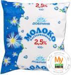 Молоко Добрыня пастеризованное 2.5% 450г пленка Украина