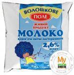 Молоко Волошкове поле пастеризованное 2.6% 450г пленка Украина