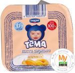 Паста творожная Тёма абрикос детская с 6 месяцев 4.2% 100г пластиковый стакан Украина