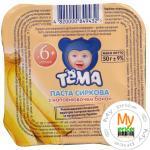 Паста творожная Тёма банан 4.2% 50г Украина