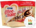Сливки Кример кофе-Мейт Нестле сухие 5г х 25шт Таиланд