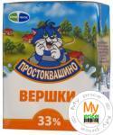 Сливки Простоквашино стерилизованные 33% 200г Украина