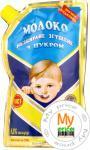 Молоко Первомайский молочноконсервный комбинат цельное сгущенное с сахаром 8,5% 290г дойпак Украина