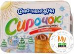 Творожок Вкусненький шоколадный пломбир 5% 100г Украина