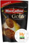 Кава натуральна розч.MacCoffee GOLD сублім.д/п 75г 1*12шт