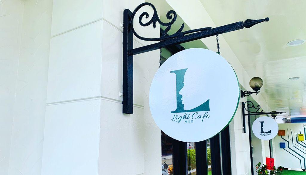 Light cafe & 輕e美