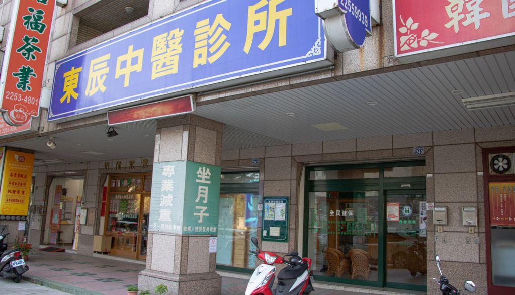 減醣養生雜貨店
