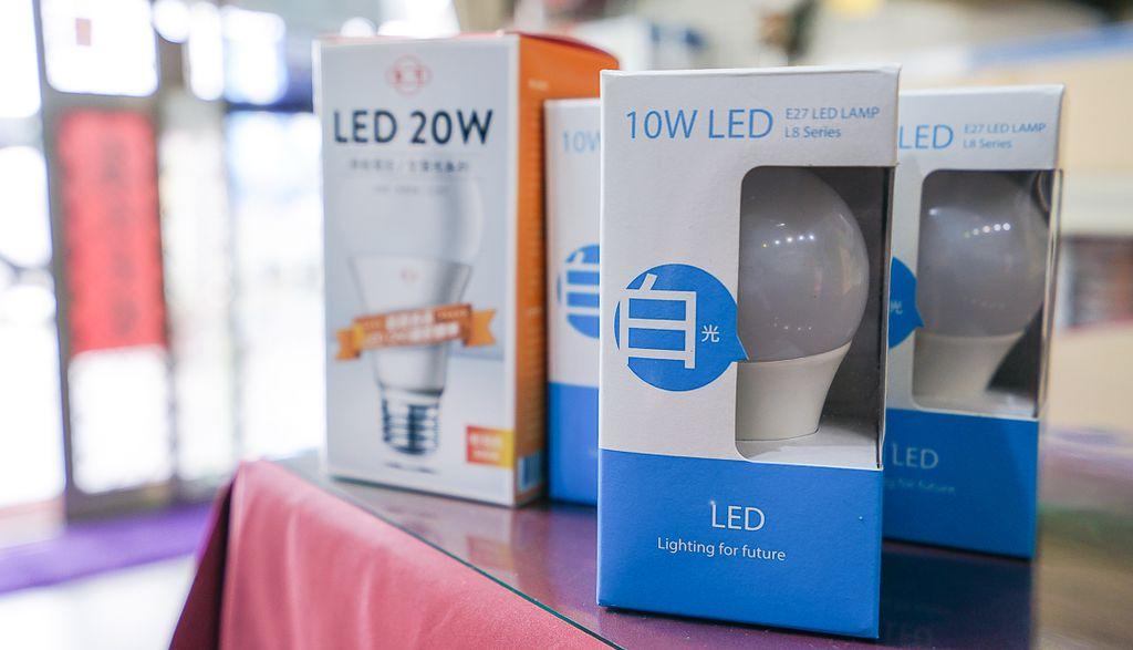 永信LED燈飾