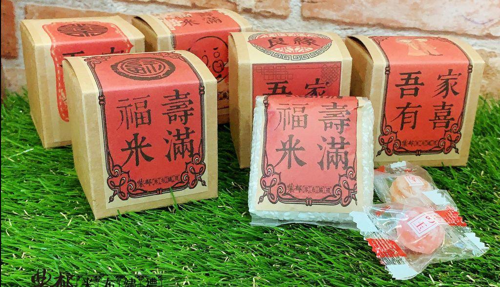 農郁米舖richrice