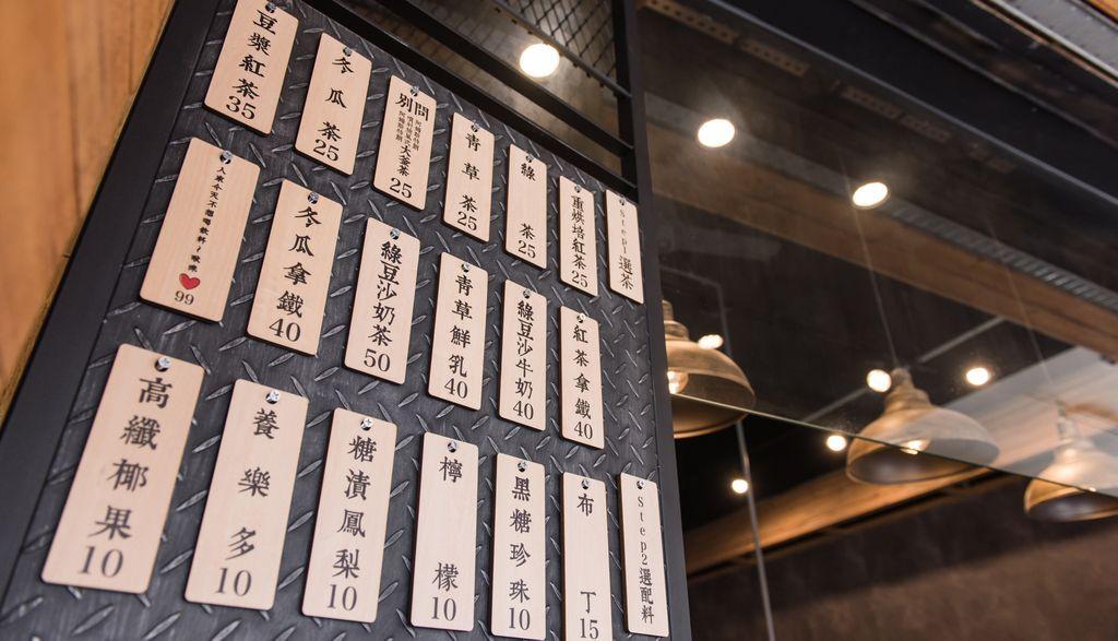 男大釜手作茶