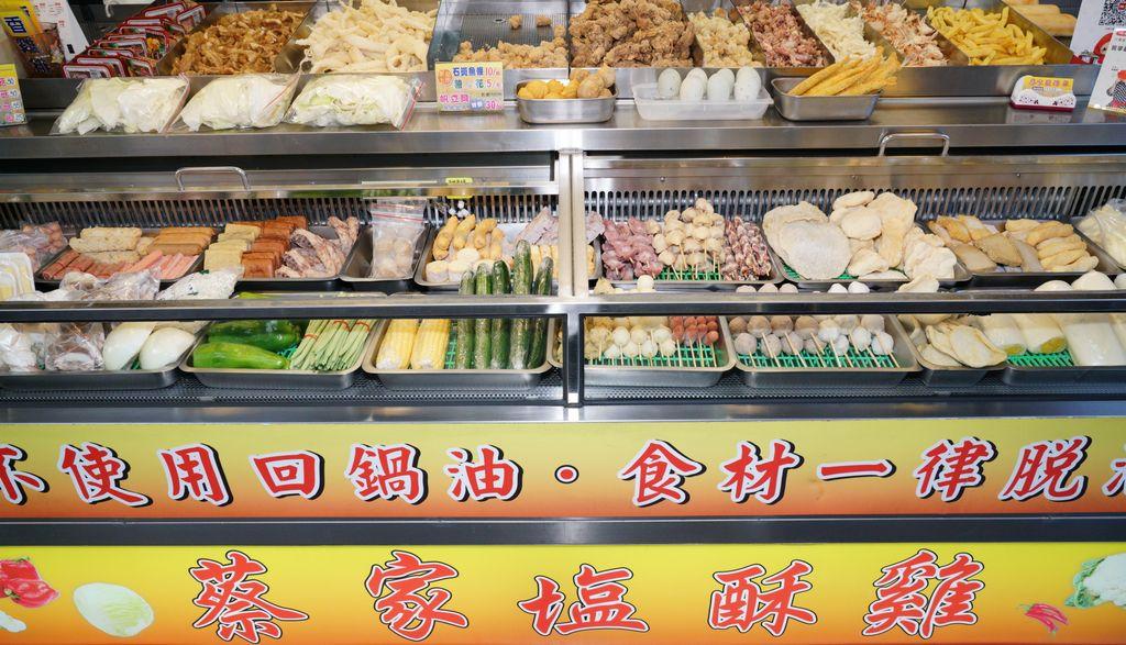 蔡家塩酥雞