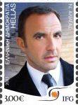 Nikos Aliagas - Stamp