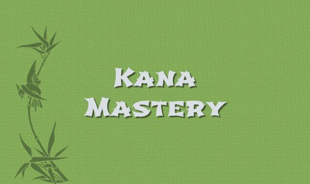 learn japanese kana