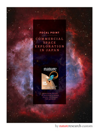 Focal Point on Commercial Space Exploration in Japan
