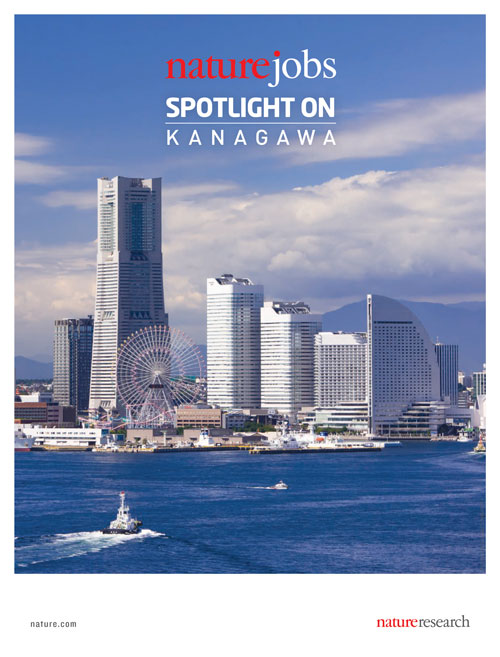 NatureJobs | Spotlight on Kanagawa