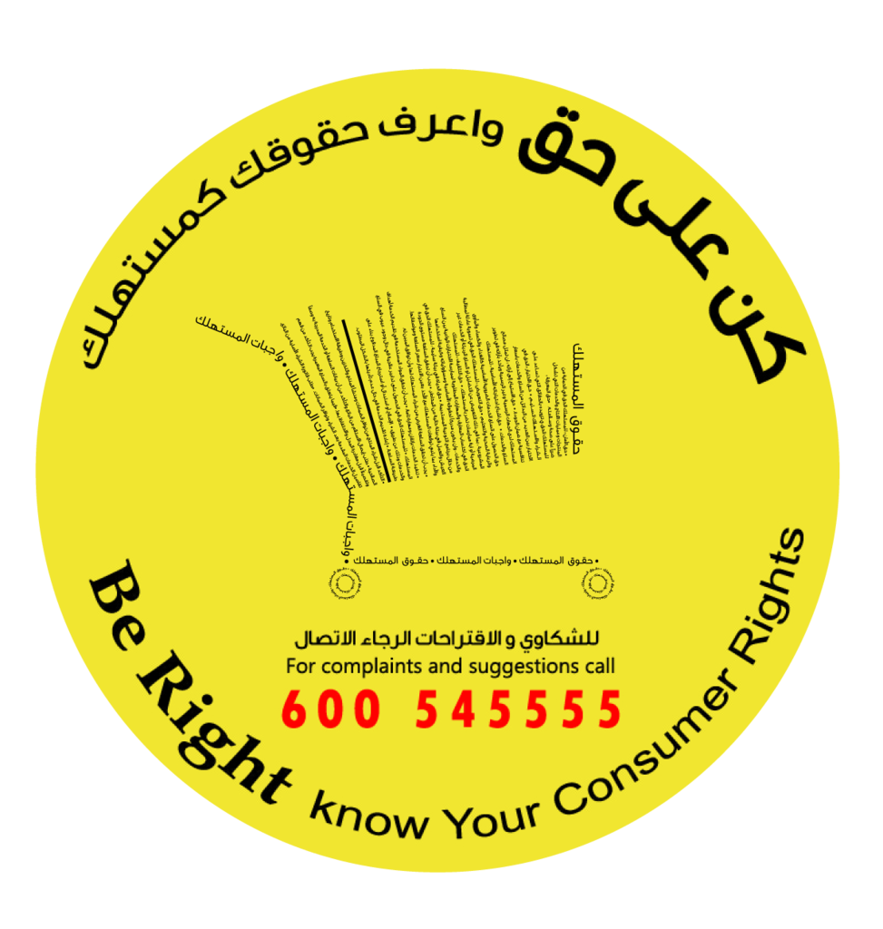 elctoys com – ELC UAE Online store   Official Website   Early