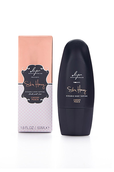 Booty Parlor Body Lotion