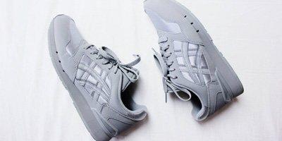 nelson-blog-nelson-gastblog-lizzy-liefde-voor-sneakers-3.jpg