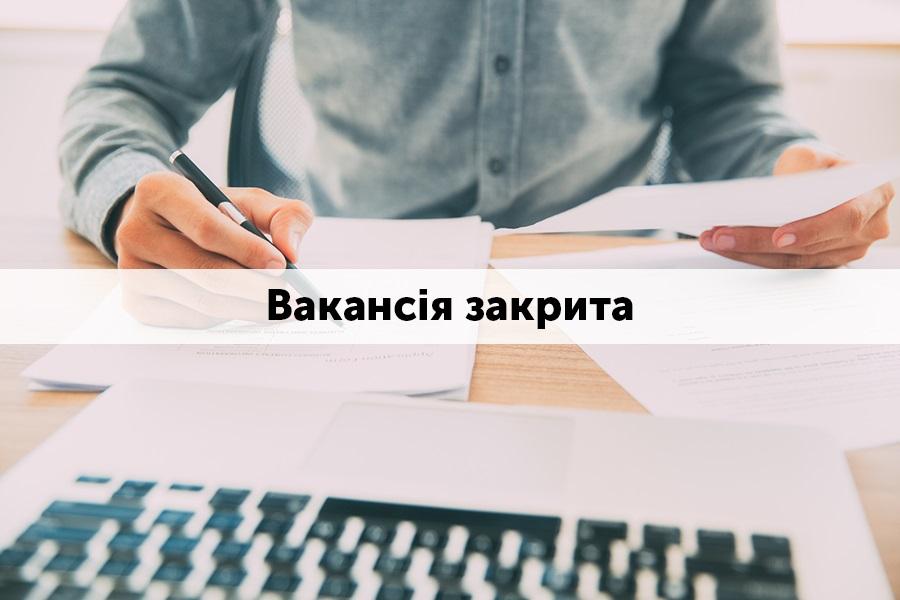 Ua copywriter occupied 1