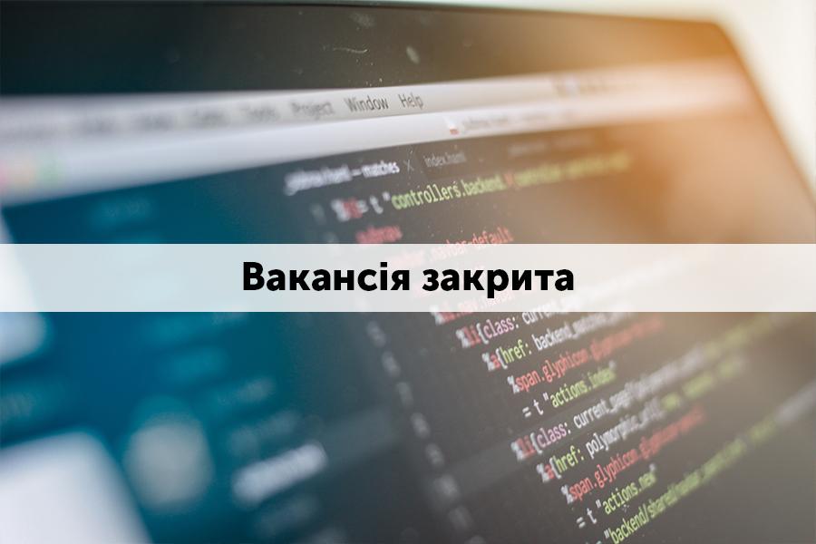 Ua developer occupied 1