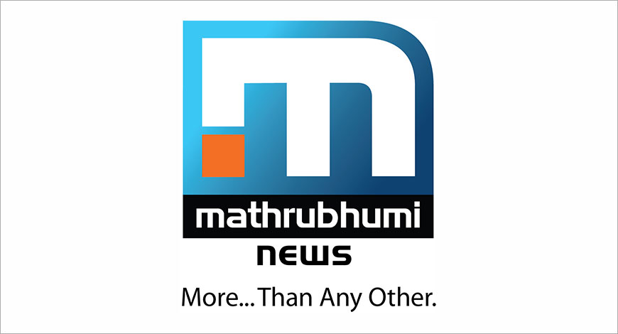 Mathrubhumi News Will Now Be Available On Hotstar Exchange60media New Malayalam Love Pudse Get Lost