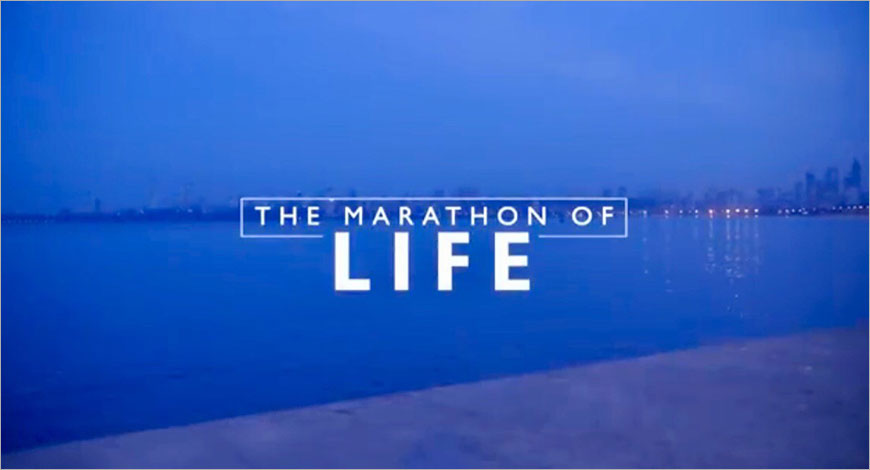 The Marathon of Life Campaign