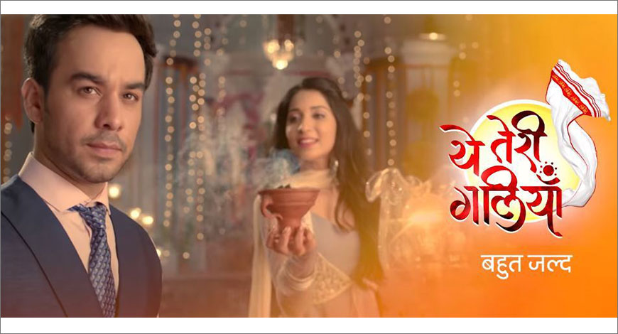 Zee TV All Set To Launch A Stimulating Love Story Yeh Teri Galiyaan Cool Malayalam Love Pudse Get Lost