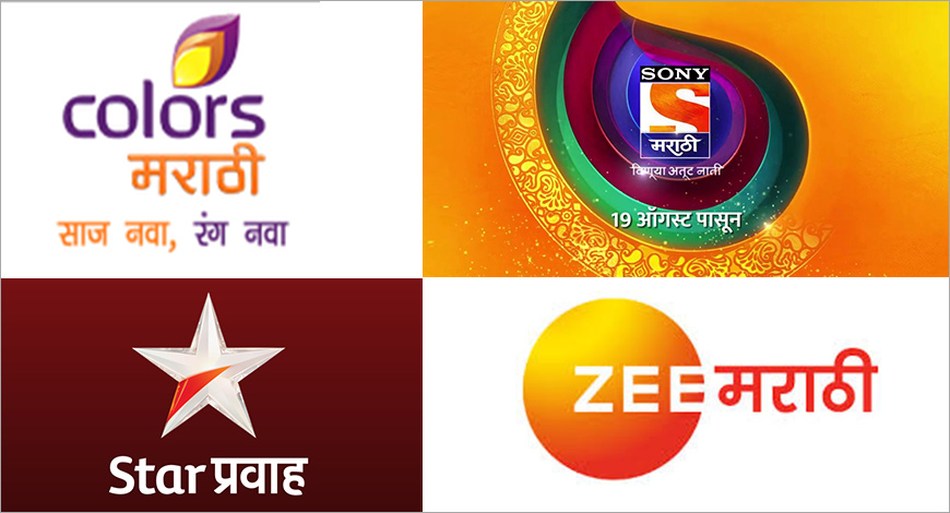 Marathi Channels Value Pack