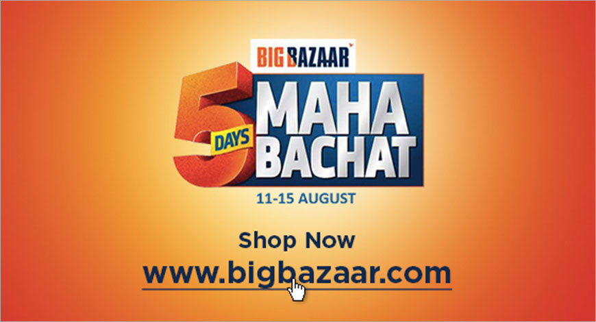 vision and mission of big bazaar