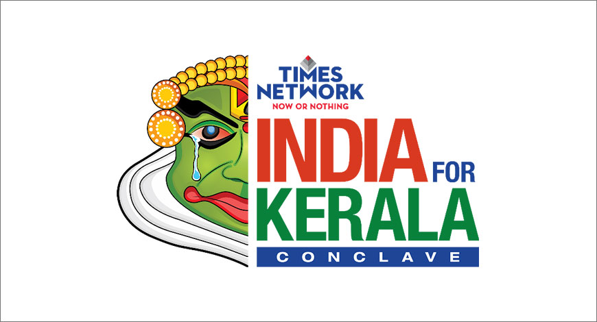 Times Network Hosts India For Kerala Conclave Exchange60media Magnificent Malayalam Love Pudse Get Lost