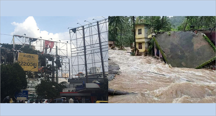 bbmp ban and floods