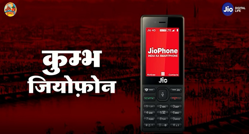 jio phone mein photo editor app download