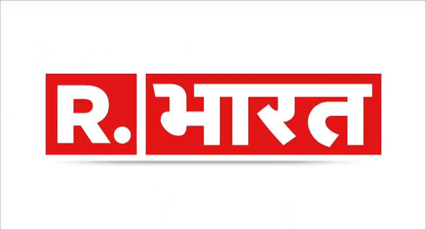 RepublicBharat