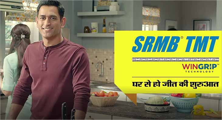 SRMB Steel MS Dhoni