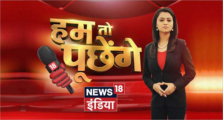 News18 India ropes in anchor Neha Pant - Exchange4media