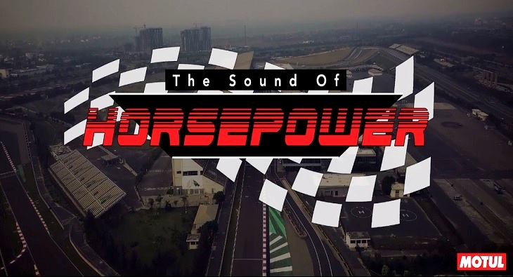 The Sound of Horsepower