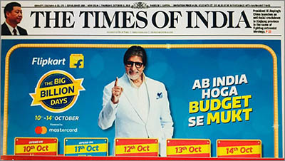Rolling Stone's Indian avatar to hit Indian newsstands on February