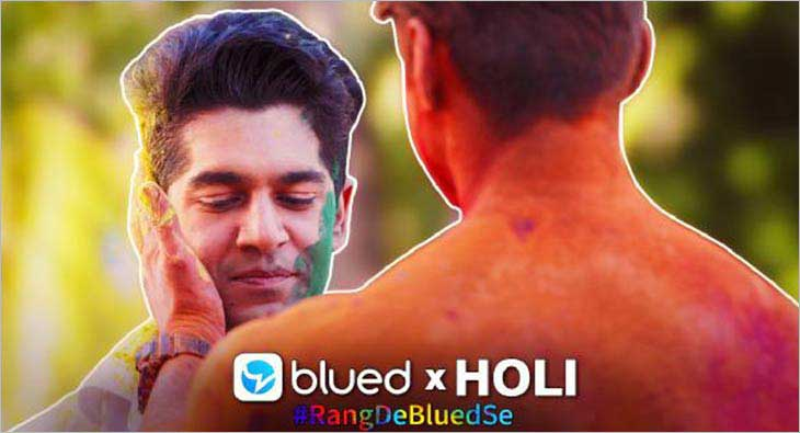 Blued x Holi 丨 Blued Holi Gay Party Music Video