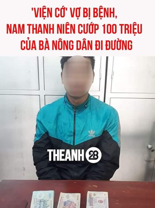 📣   GÓC LÝ DO TO HƠN MỤC ĐÍCH  Phạm Văn Hậu khai nhận do vợ bị mắc bệnh ung... - Photos byThành Phiêu