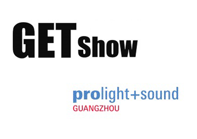 Chinese lighting trade shows
