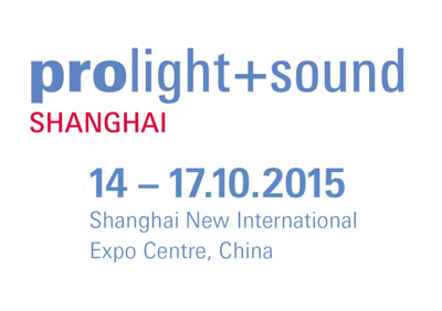 Nicolaudie at Prolight+Sound Shanghai