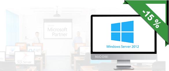 20411: Windows Server 2012 – správa serverů