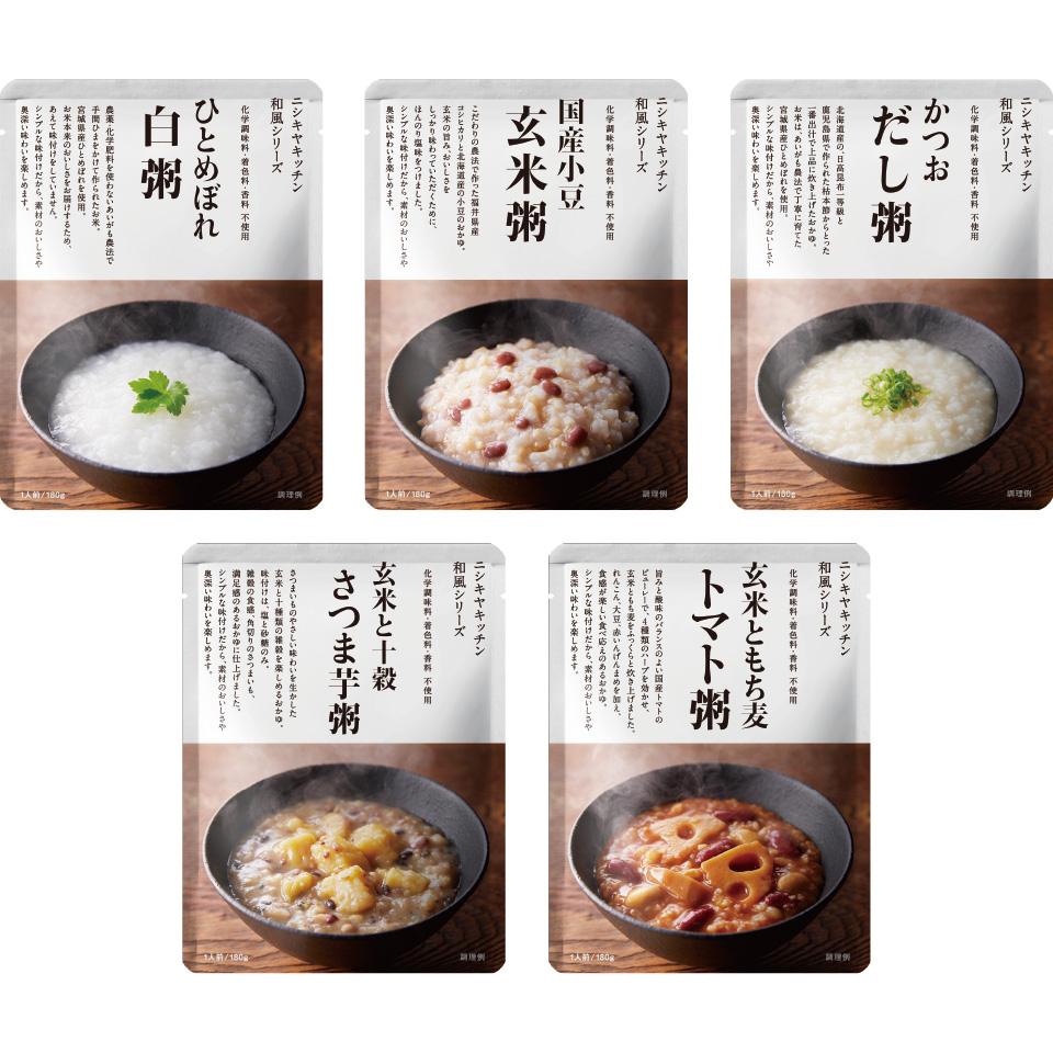 和風おかゆセット(5個入)