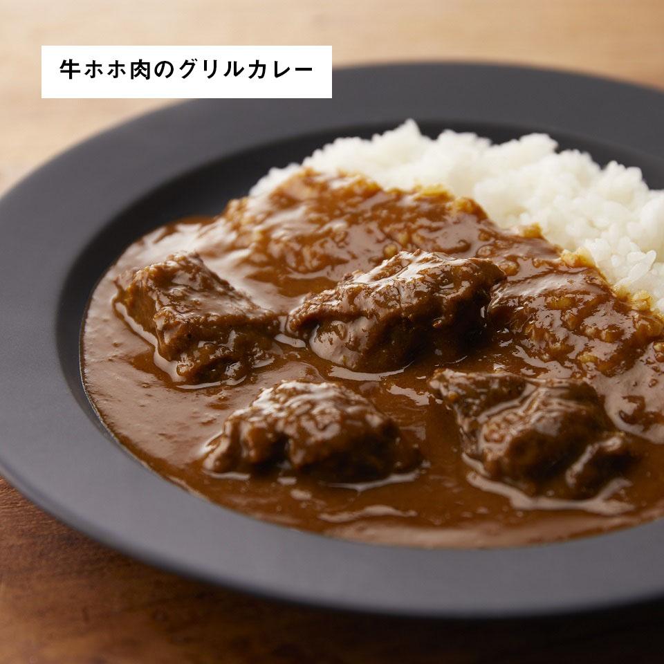 【C】父の日カレーギフト(11個入)