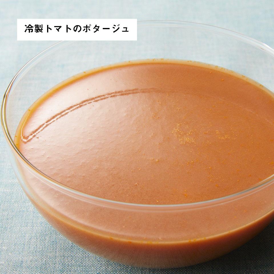 【4】ごちそうスープセット21夏(14個入)